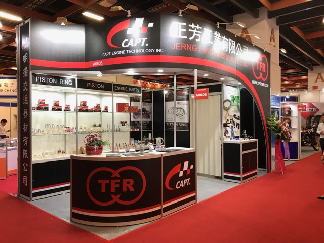 TFR-20170419MOTORCYCLE TAIWAN Show